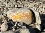 Mani-Stein-Ladakh