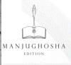 ManjugoshaEdition